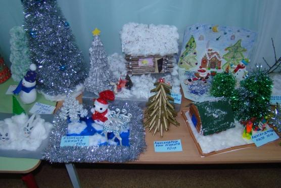 Конкурс на новогодние поделки в детском саду 344