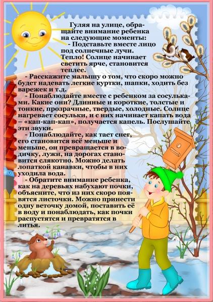 http://www.maaam.ru/upload/blogs/3b6e7069b9f57b1d2aa7695fe2455d35.jpg.jpg
