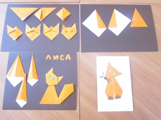 Оригами для бабушки  из бумаги