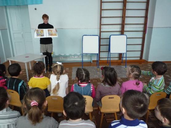 игры знакомство с детьми 3 классы