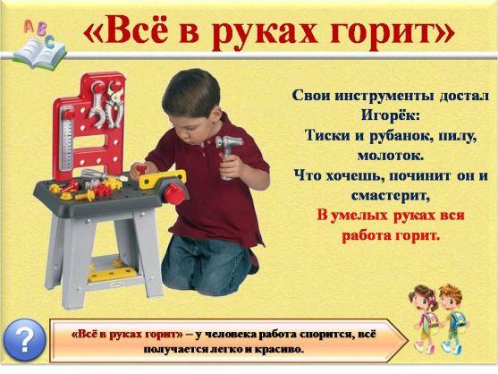 знакомим детей с казахстаном