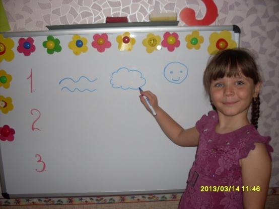образование предметный мир конспекты занятий