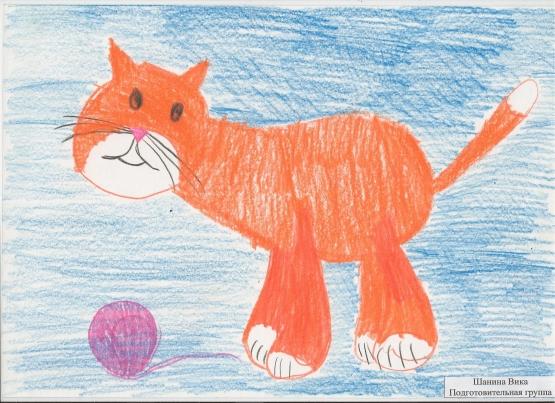 Как нарисовать своего любимого животного