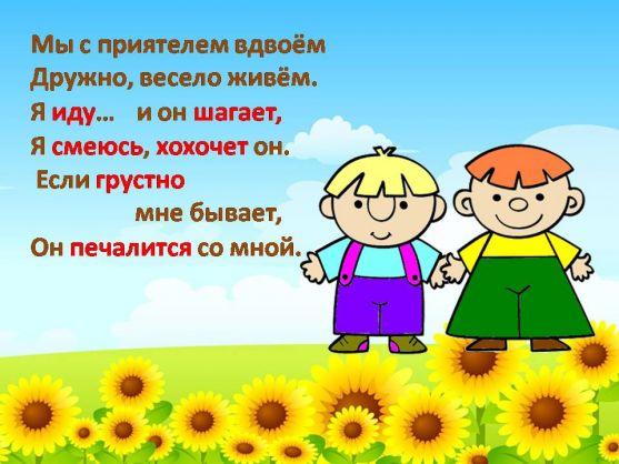 детский доктор на дом москва