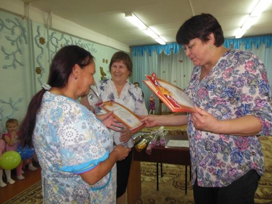 солистка застукала сценка для воспитателей день воспитателя для коллектива рамочки для