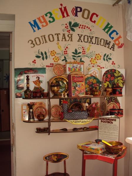 знакомства детей с русским декоративно прикладным искусством