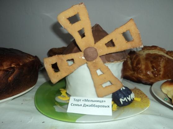Поделки из хлеба для детского сада