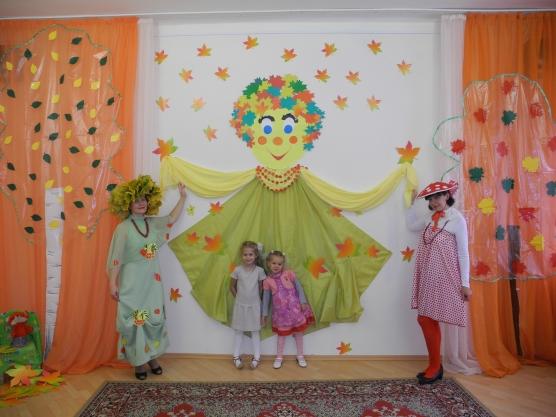 Осеннее оформление детского сада: праздничные гирлянды на 43