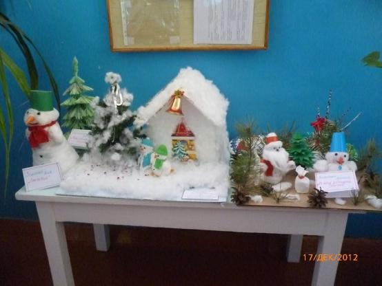 Конкурс зимних поделок в детских садах