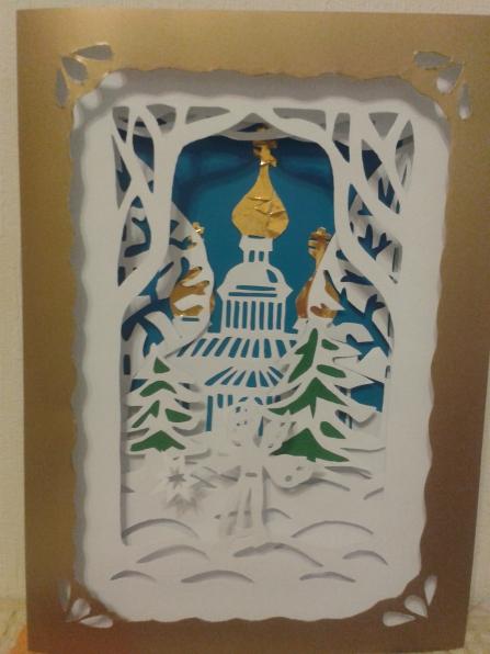 белье как сделать открытку бумажный туннель на рождество производства
