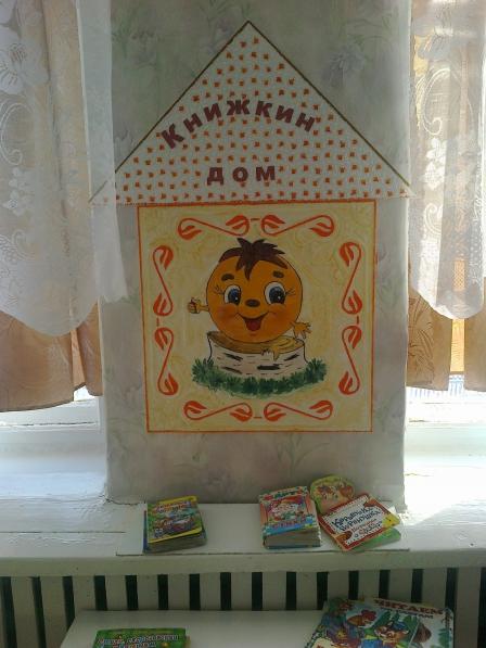 Картинки для оформление уголков для родителей детских садов