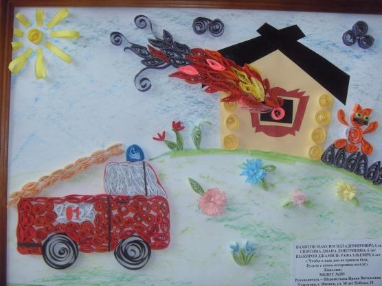 Открытка ко дню пожарного своими руками 5