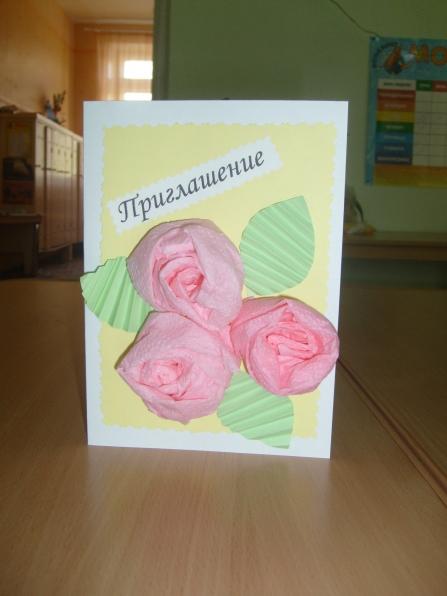 Открытка приглашение на выпускной в детском саду своими, открытку фейсбук днем