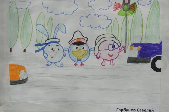 Детские на рисунки на тему обж