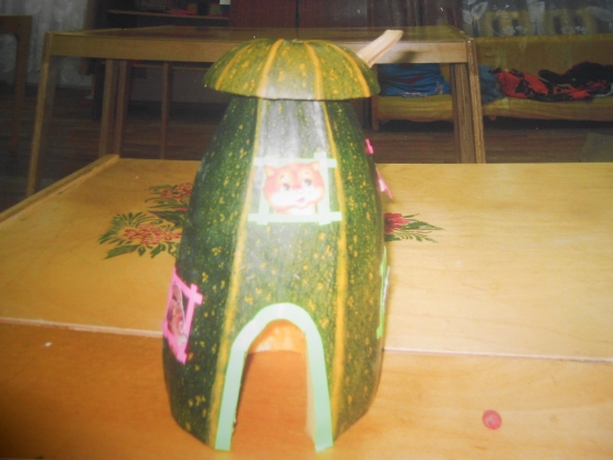 Домик из кабачка поделка