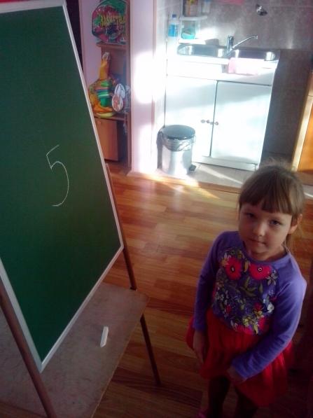 конспект занятия по математике знакомство с цифрой