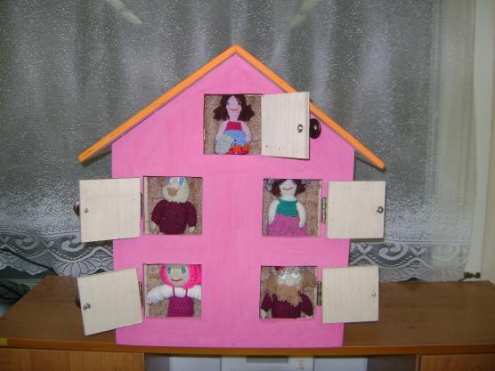 Мой дом поделки на тему моя семья