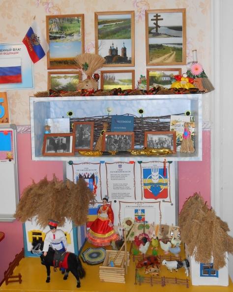 Уголок патриотического воспитания в детском саду