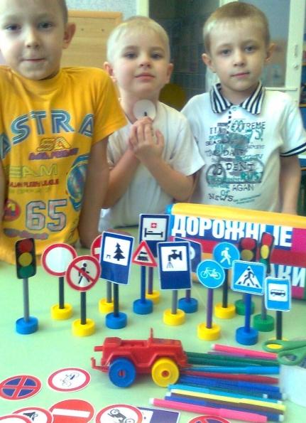 знакомим детей с дорожными знаками