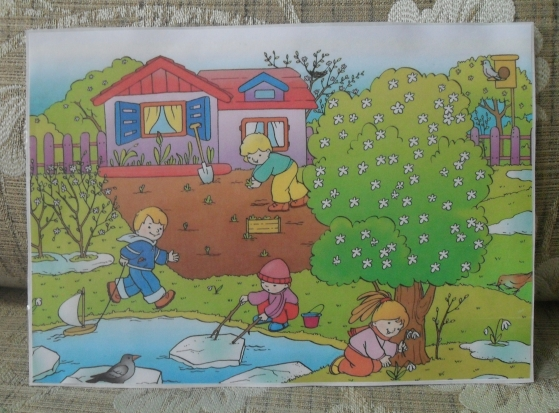 Сюжетные картинки про осень для дошкольников