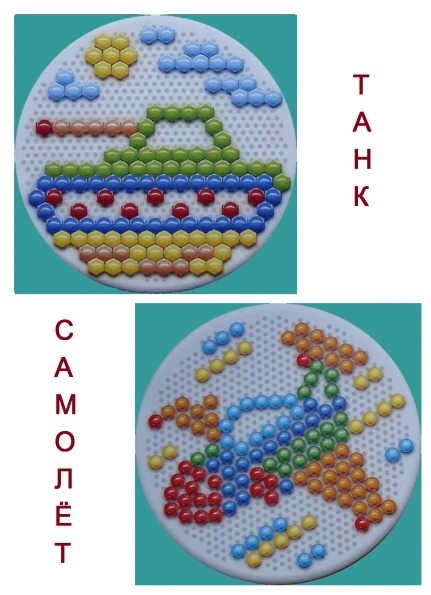 Схема мозаики для детей фото 347