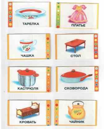 сколько стоит чай от паразитов