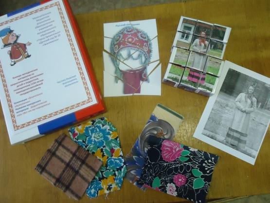 Дидактическая игра «Вот как мы нарядились», для детей старшей группы.