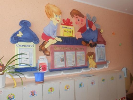 Уголок родителей своими руками для детского сада