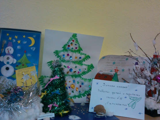 Новогодняя открытка в детский сад на выставку, котики любовь