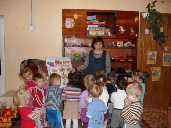 знакомство дошкольников с игрушкой