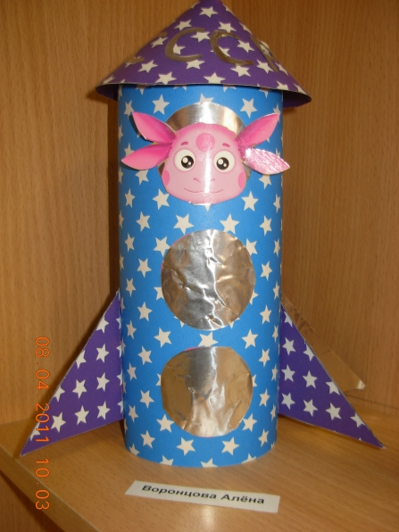 Как сделать ракету своими руками в детском саду