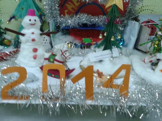 Оформление групп на новый год фото
