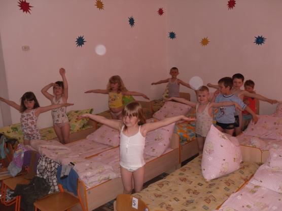 Гігієнічна гімнастика після денного сну