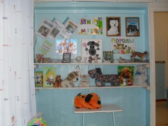 схема управление дошкольным образованием, психолог доу для наблюдения за проблемным ребенком.