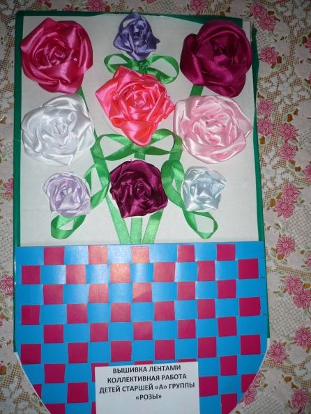 Розы. Наши первые шаги в вышивке лентами.