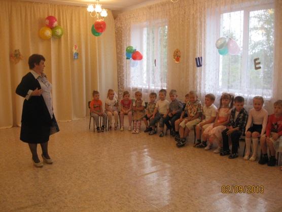 первое знакомства воспитателей и детей в детском саду