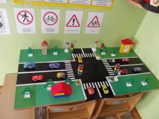 Как сделать уголок пдд в детском саду своими руками