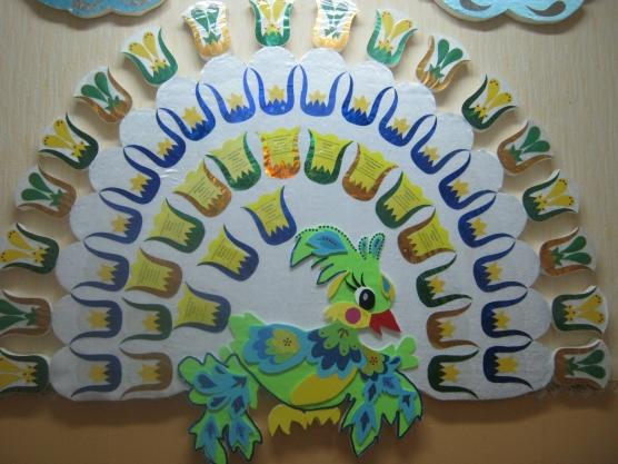 Фото аппликация в детском саду