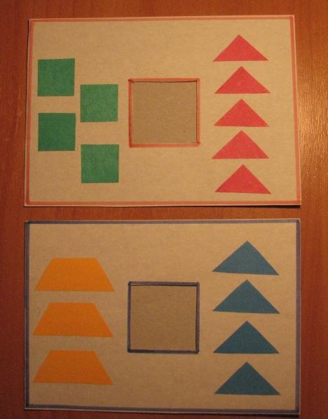 дидактические игры по фэмп картотека с целями