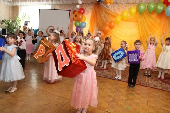 Сценки на юбилей детского сада для сотрудников