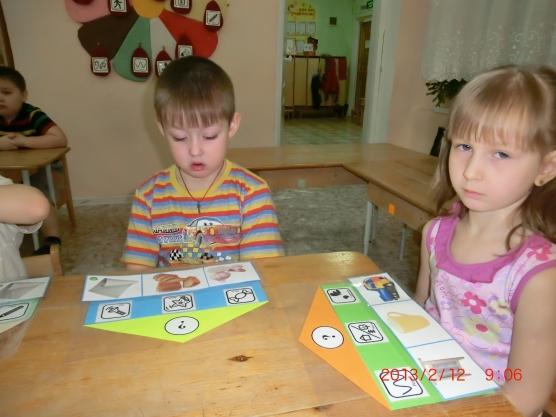 Триз-игры для дошкольников своими руками 15