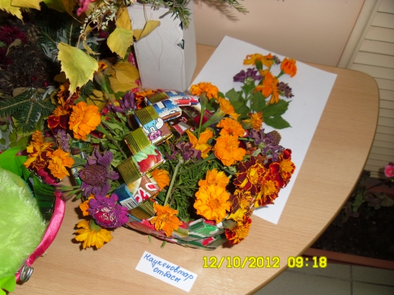 Осенний букет в садик для выставки.фото