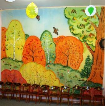 Развлечение «Осень — рыжая лиса» для детей первой младшей группы