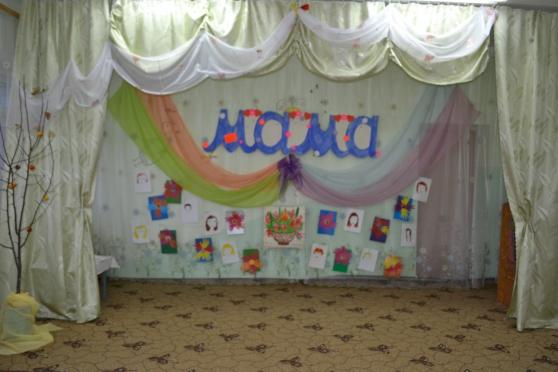 217Своими руками оформление музыкального зала в детском саду на юбилей детского сада