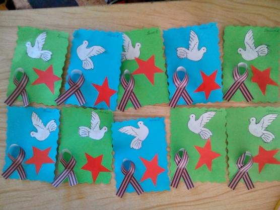 Открытки с 9 мая своими руками в детском саду