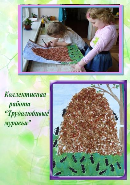 Самодельная картофелесажалка для