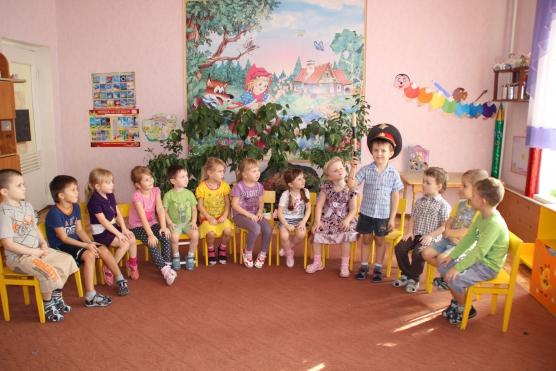 презентация в детском саду знакомство с профессии
