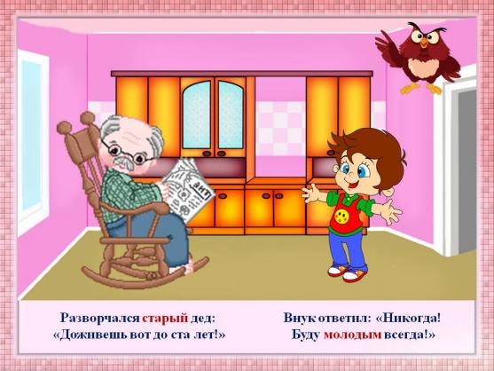 игры для детей 10 11 лет на знакомство