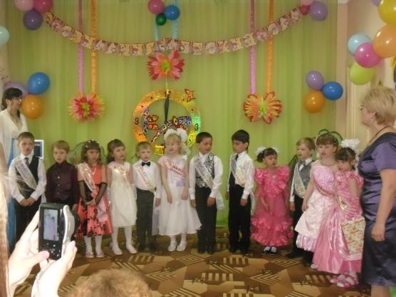 Праздничные утренники в детском саду реферат 6895