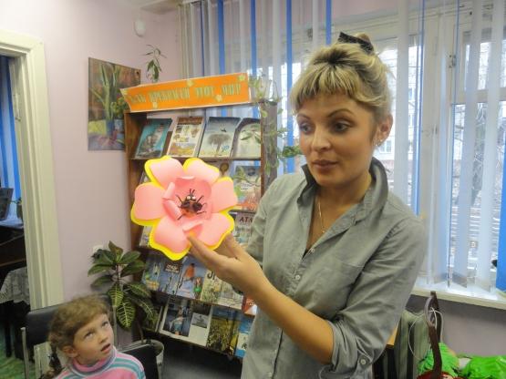 знакомство детей с библиотекой сценарий